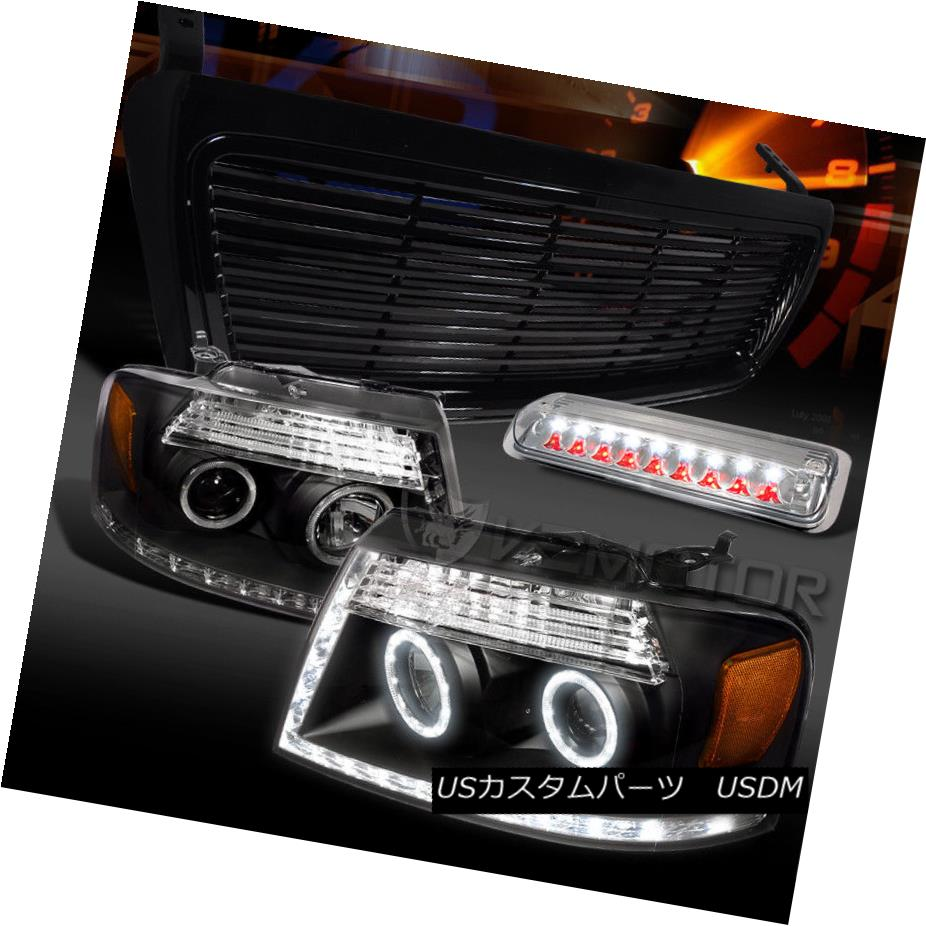 ヘッドライト 04-08 F150 Black Dual Halo Projector Headlights+Grille+Clear LED 3rd Brake Lamp 04-08 F150ブラックデュアルハロープロジェクターヘッドライト+グリル lle +クリアLED第3ブレーキランプ