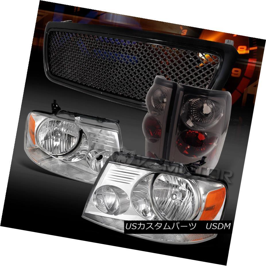 ヘッドライト 04-08 Ford F150 Chrome Headlights+Black Mesh Grille+Smoke Tail Lamps 04-08 Ford F150クロームヘッドライト+ Bla  ckメッシュグリル+煙テールランプ