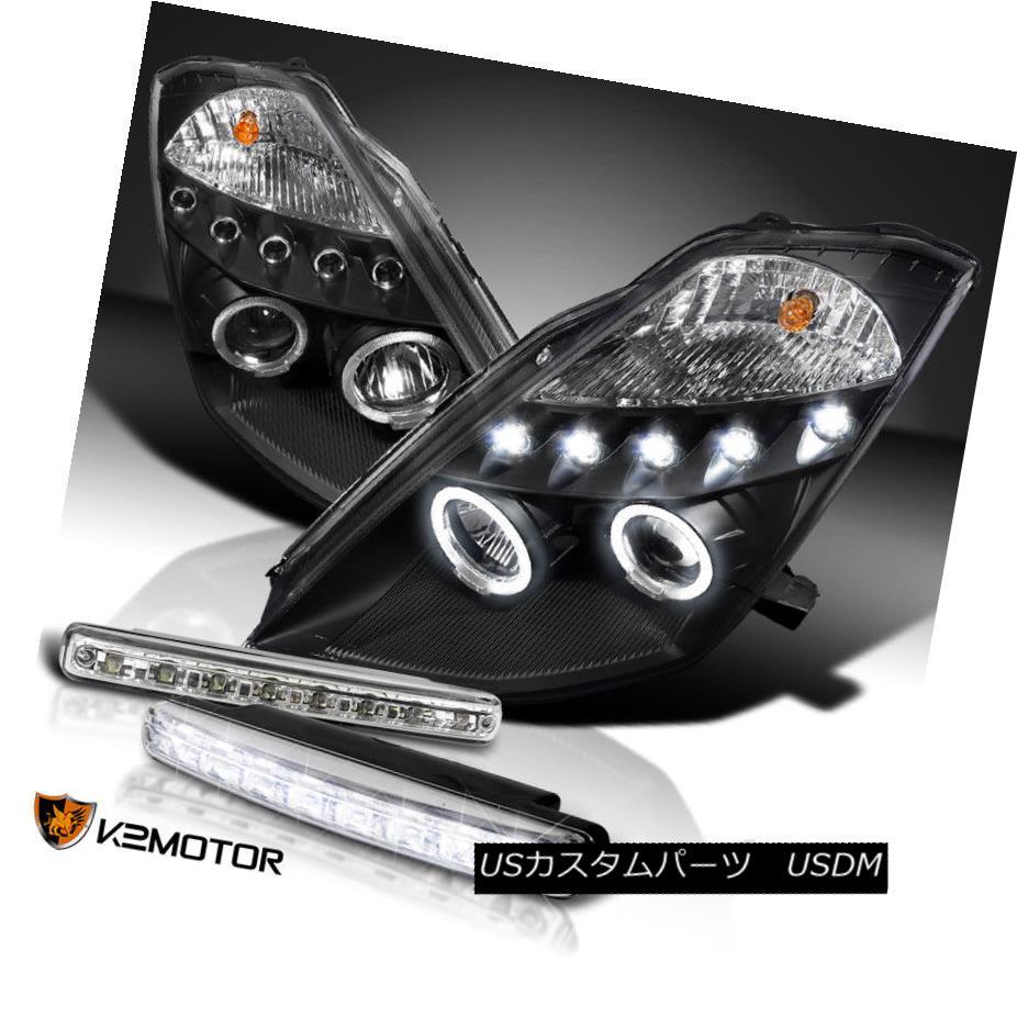 ヘッドライト Black Halo Projector Headlight+LED DRL Bumper Fog Lamp For 2003-2005 Nissan 350Z ブラックハロープロジェクターヘッドライト+ LED DRLバンパーフォグランプfor 2003-2005日産350Z