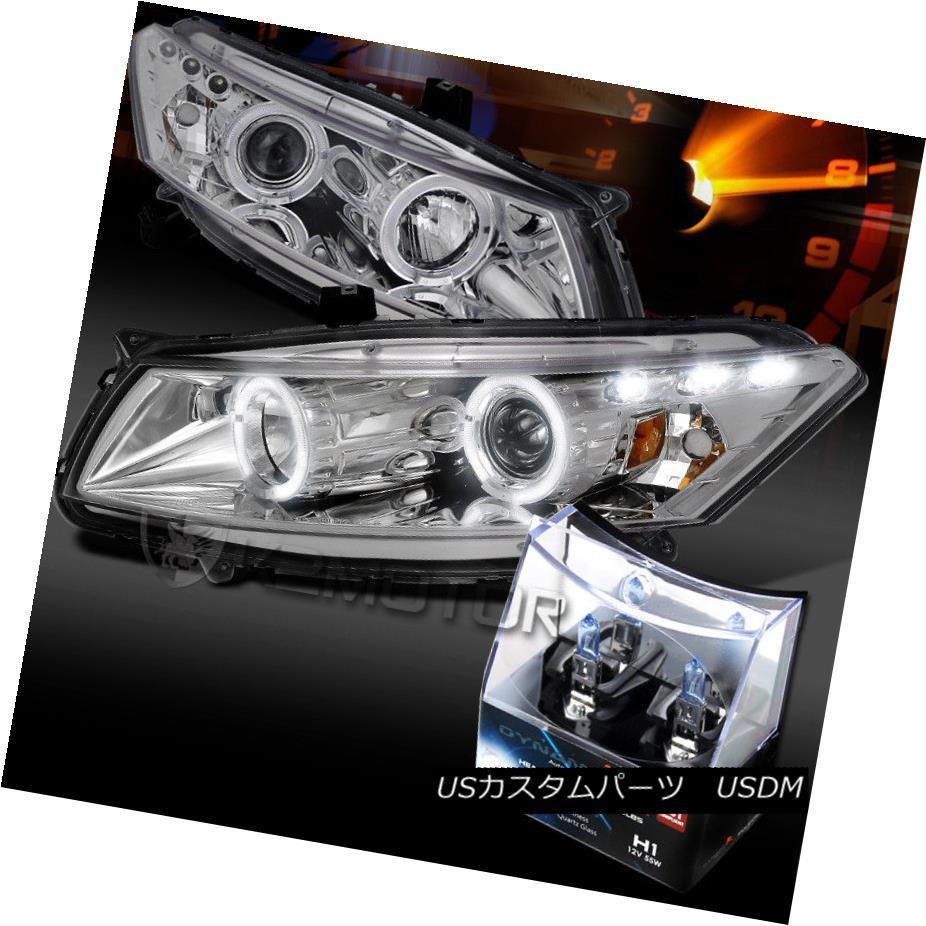 ヘッドライト Fit 08-12 Accord 2Dr Chrome Halo LED Projector Headlights+H1 Halogen Bulbs フィット08-12アコード2DrクロームハローLEDプロジェクターヘッドライト+ H1ハロゲン電球