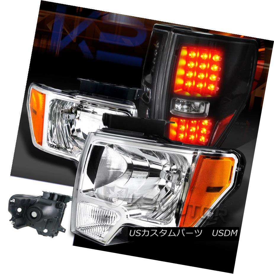 ヘッドライト 09-14 Ford F150 Truck Chrome Clear Headlights+Black Rear Tail Brake Lamps 09-14 Ford F150 Truckクロームクリアヘッドライト+ Bla  ckリアテールブレーキランプ