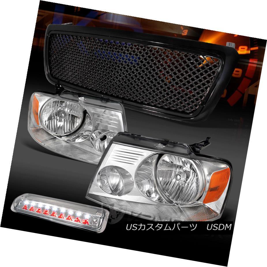 ヘッドライト 04-08 Ford F150 Chrome Headlights+LED 3rd Brake Lamp+Black Mesh Grille 04-08 Ford F150クロームヘッドライト+ LED第3ブレーキランプ+ブラックメッシュグリル