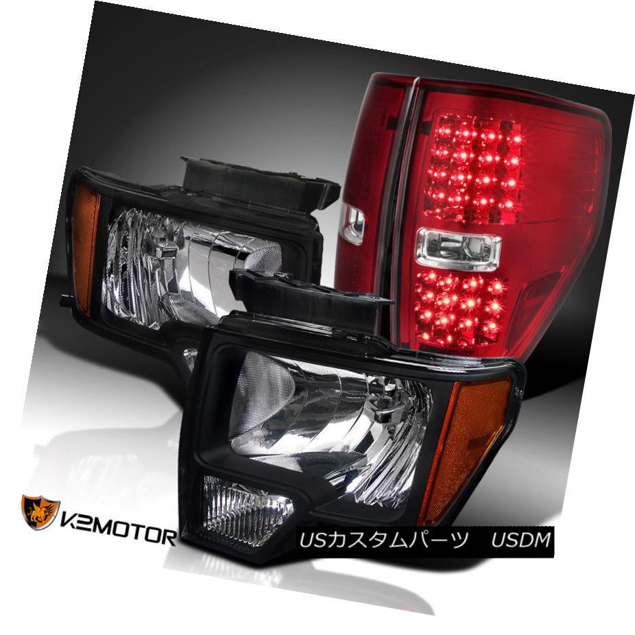 ヘッドライト 2009-2014 Ford F150 Pickup Black Headlights+Red LED Rear Brake Tail Lamps Pair 2009-2014フォードF150ピックアップブラックヘッドライト+レッドLEDリアブレーキテールランプペア
