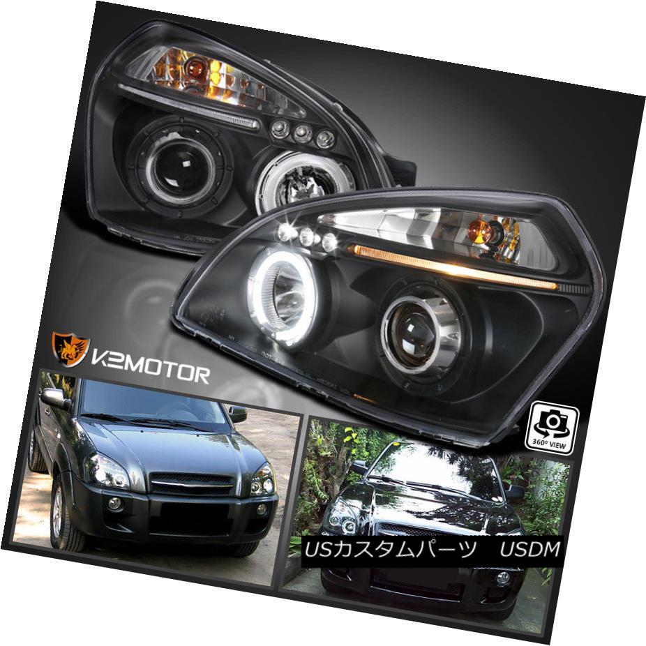 ヘッドライト For 2005-2009 Tucson Halo LED DRL Projector Headlights Black Left+Right 2005 - 2009年ツーソンハローLED DRLプロジェクターヘッドライトブラック左+右
