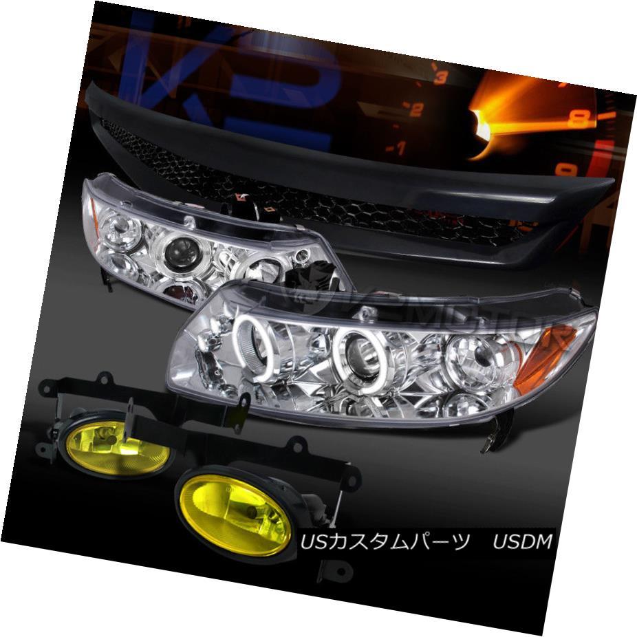 ヘッドライト Fit 06-08 Civic Chrome Halo LED Projector Headlights+Grille+Yellow Fog Lamps フィット06-08 Civic Chrome Halo LEDプロジェクターヘッドライト+グリル lle +イエローフォグランプ
