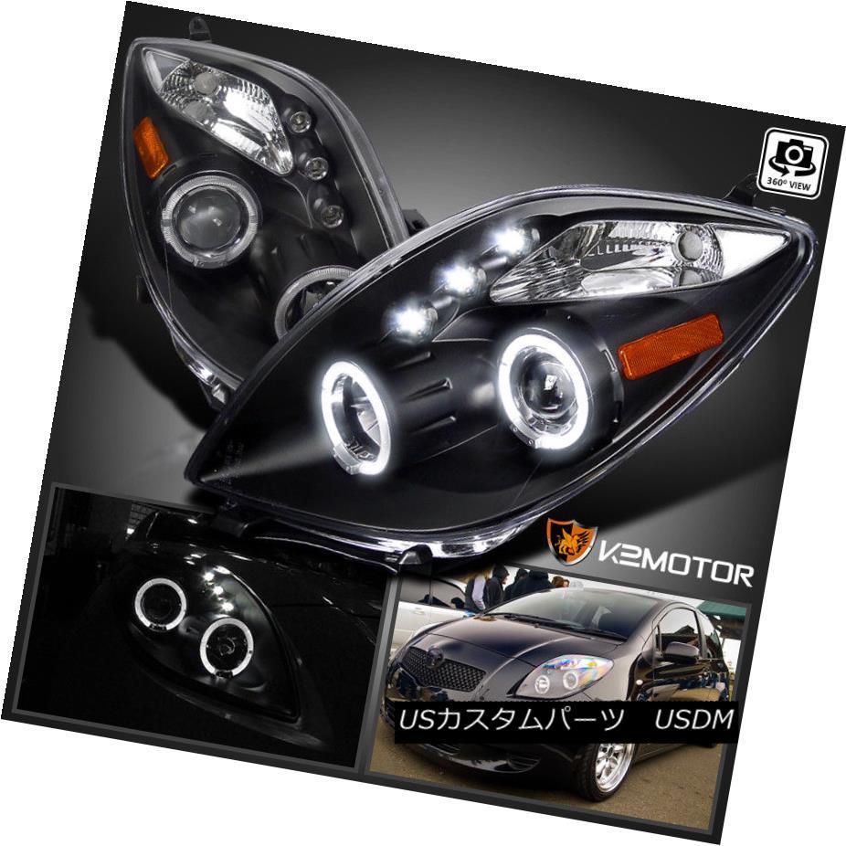 ヘッドライト For JDM Black 2006-2008 Toyota Yaris Angeleyes Projector LED Headlights JDM Black 2006-2008のためにToyota Yaris AngeleyesプロジェクターLEDヘッドライト