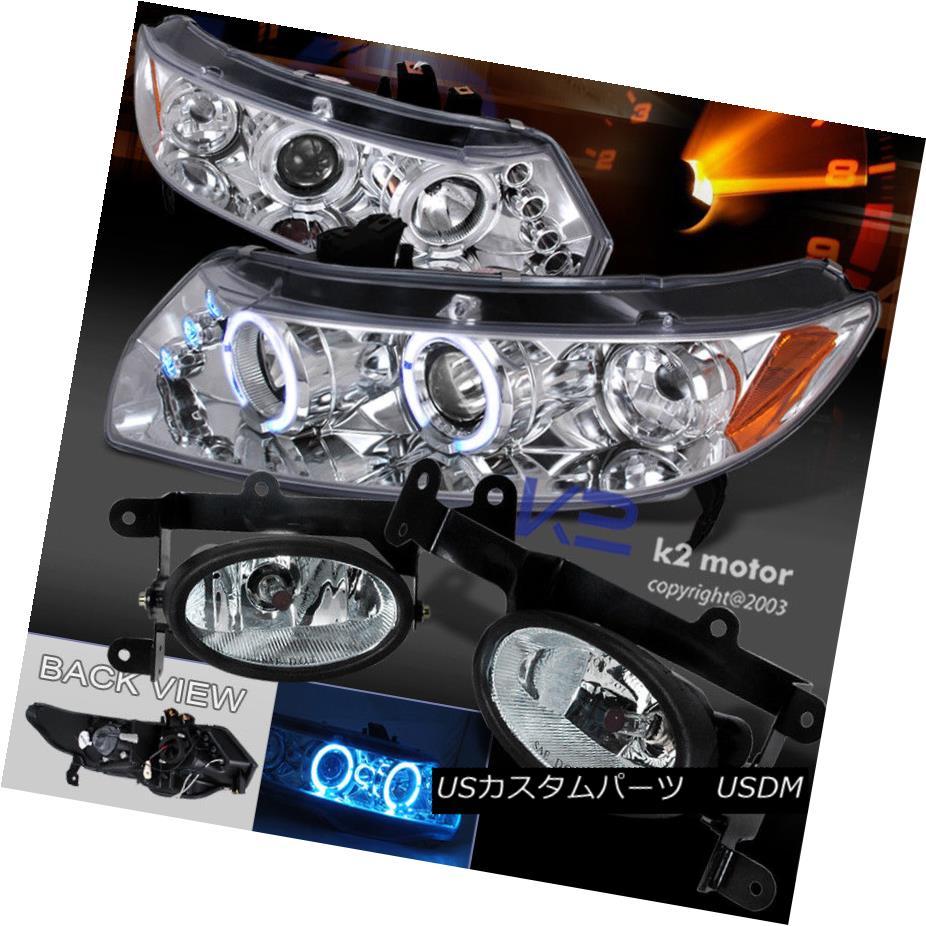 ヘッドライト For 06-08 Civic 2Dr Coupe Chrome Projector Headlights+Clear Fog Lights 06-08シビック2Drクーペクロームプロジェクターヘッドライト+ Cle  ar Fog Lights
