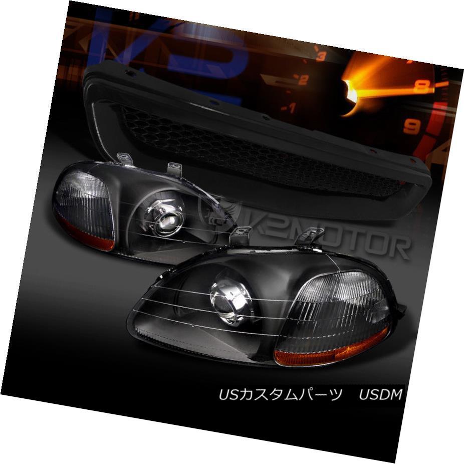 ヘッドライト For 96-98 Honda Civic JDM Crystal Black Projector Headlights+JDM ABS Hood Grille 96-98ホンダシビックJDMクリスタルブラックプロジェクターヘッドライト+ JDM ABSフードグリル