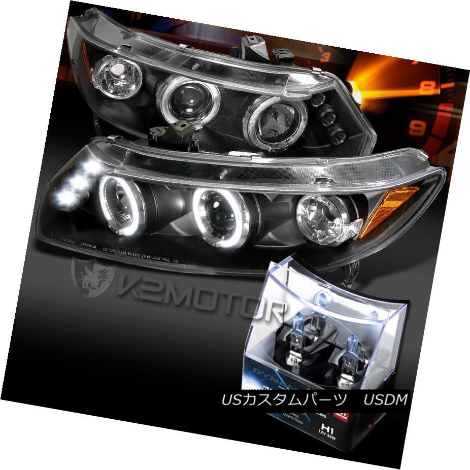 ヘッドライト For 06-11 Honda Civic 2Dr Black Halo Projector Headlights+H1 Halogen Bulbs 06-11ホンダシビック2Drブラックハロープロジェクターヘッドライト+ H1ハロゲン電球