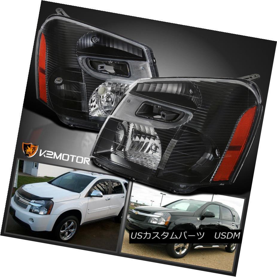 ヘッドライト Black 2005-2009 Chevy Equinox Replacement Headlights Head Lamp Left+Right 05-09 ブラック2005-2009シボレーエクイノックス交換ヘッドライトヘッドランプ左+右05-09