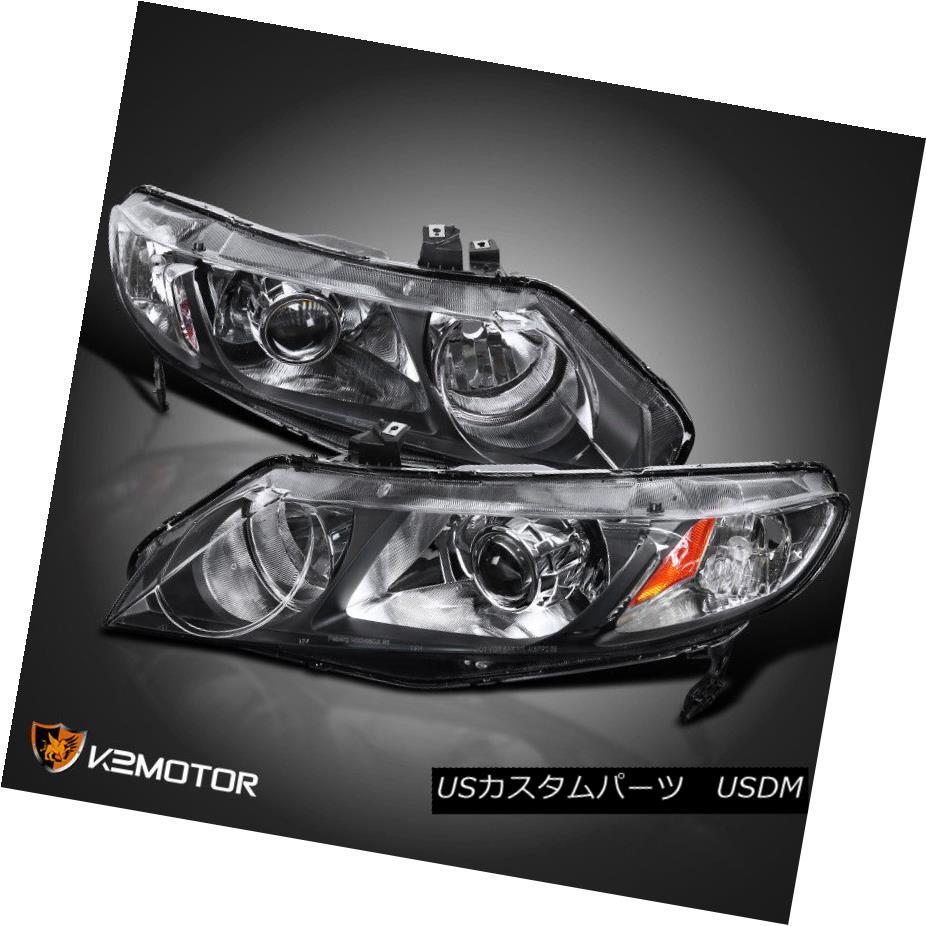 ヘッドライト Black Retro For 2006-2011 Honda Civic 4Dr Projector Headlights Replacement Pair ブラックレトロ2006-2011ホンダシビック4Drプロジェクターヘッドライト交換ペア