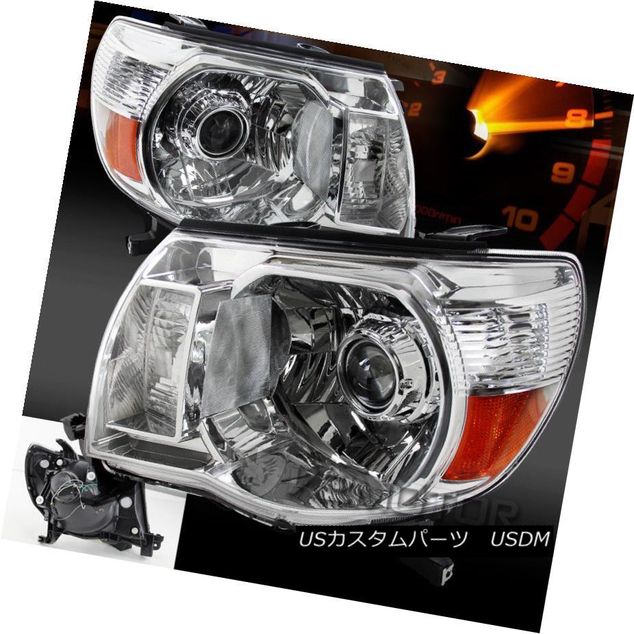 ヘッドライト For 2005-2011 Toyota Tacoma JDM Crystal Chrome Amber Projector Headlights Pair 2005?2011年トヨタタコマJDMクリスタルクロムアンバープロジェクターヘッドライトペア
