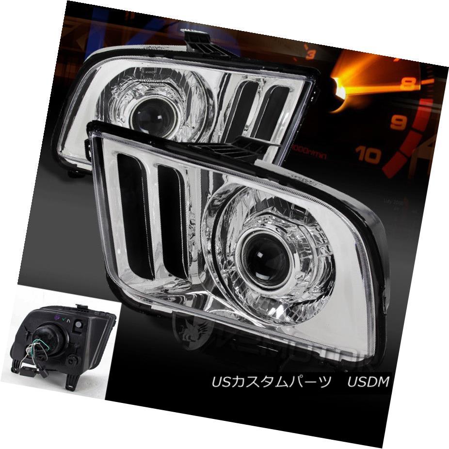 ヘッドライト 2005-2009 Ford Mustang Retrofit Style Projector Headlights Head Lamps Left+Right 2005-2009フォードマスタング改装スタイルプロジェクターヘッドライトヘッドランプ左+右