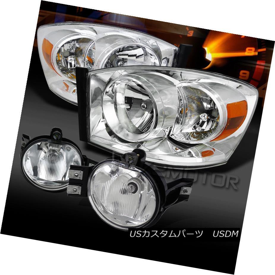 ヘッドライト 06-08 Dodge Ram Chrome Headlights w/O Amber Bar+Clear Fog Bumper Lamps Switch 06-08 Dodge Ramクロームヘッドライト(オレンジバー+クリアフォグバンパーランプスイッチ付)