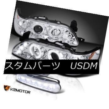 ヘッドライト Fit 93-97 Corolla Halo LED Projector Chrome Headlights+LED DRL Bumper Fog Lamp フィット93-97カローラハローLEDプロジェクタークロームヘッドライト+ LED DRLバンパーフォグランプ