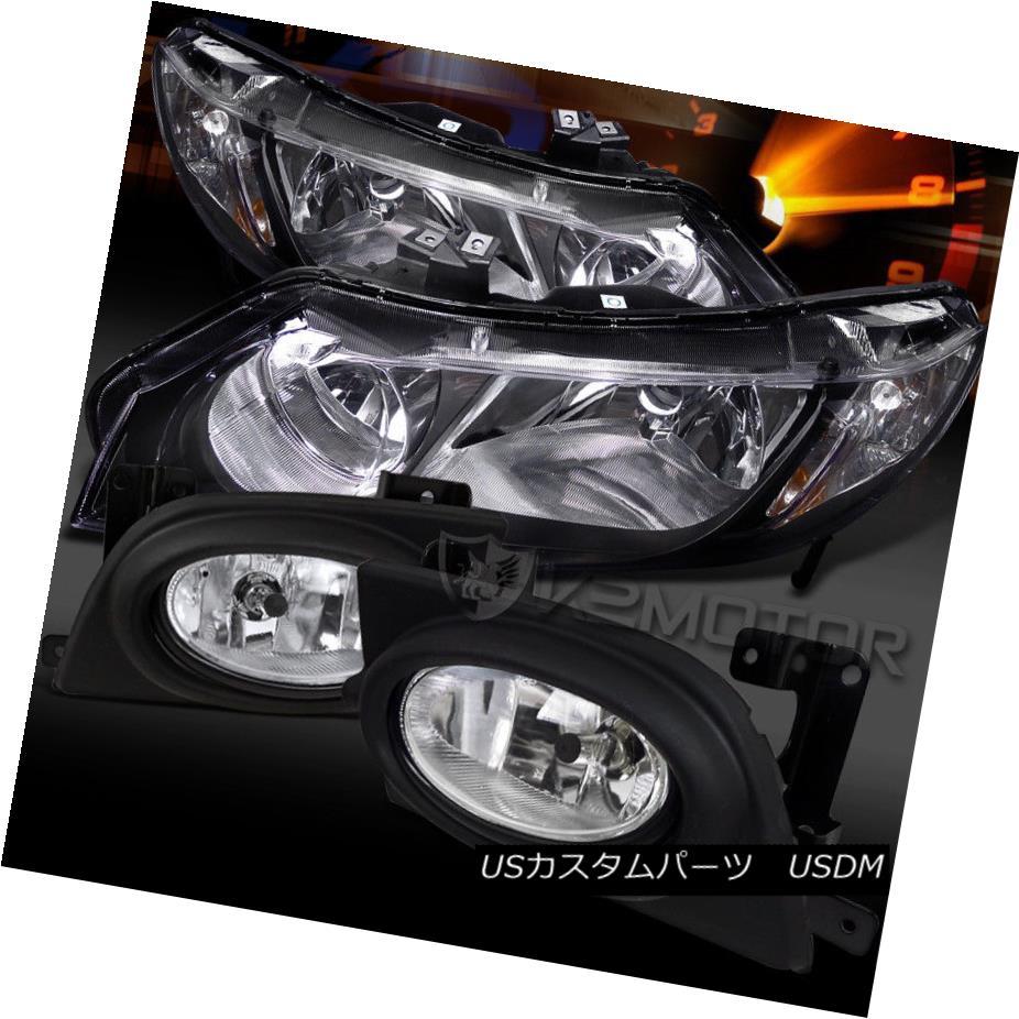 ヘッドライト Fit 06-08 Civic 4DR Sedan Black Headlights+Clear Bumper Fog Lamps フィット06-08シビック4DRセダンブラックヘッドライト+クリーン arバンパーフォグランプ