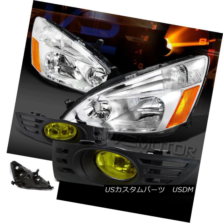 ヘッドライト For 03-05 Accord 4Dr Sedan Crystal Chrome Headlights+Yellow Fog Lamps+Switch 03-05 Accord 4Drセダンクリスタルクロムヘッドライト+イエロー 低フォグランプ+スイッチ