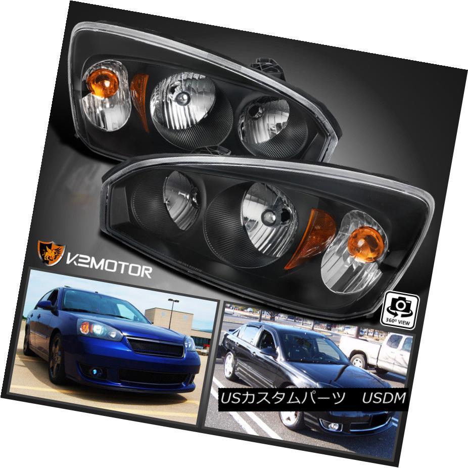 ヘッドライト 2004-2008 Chevy Malibu Black Sedan Factory Style Headlights Headlamps Left+Right 2004-2008シボレーマリブブラックセダンファクトリースタイルヘッドライトヘッドランプ左+右
