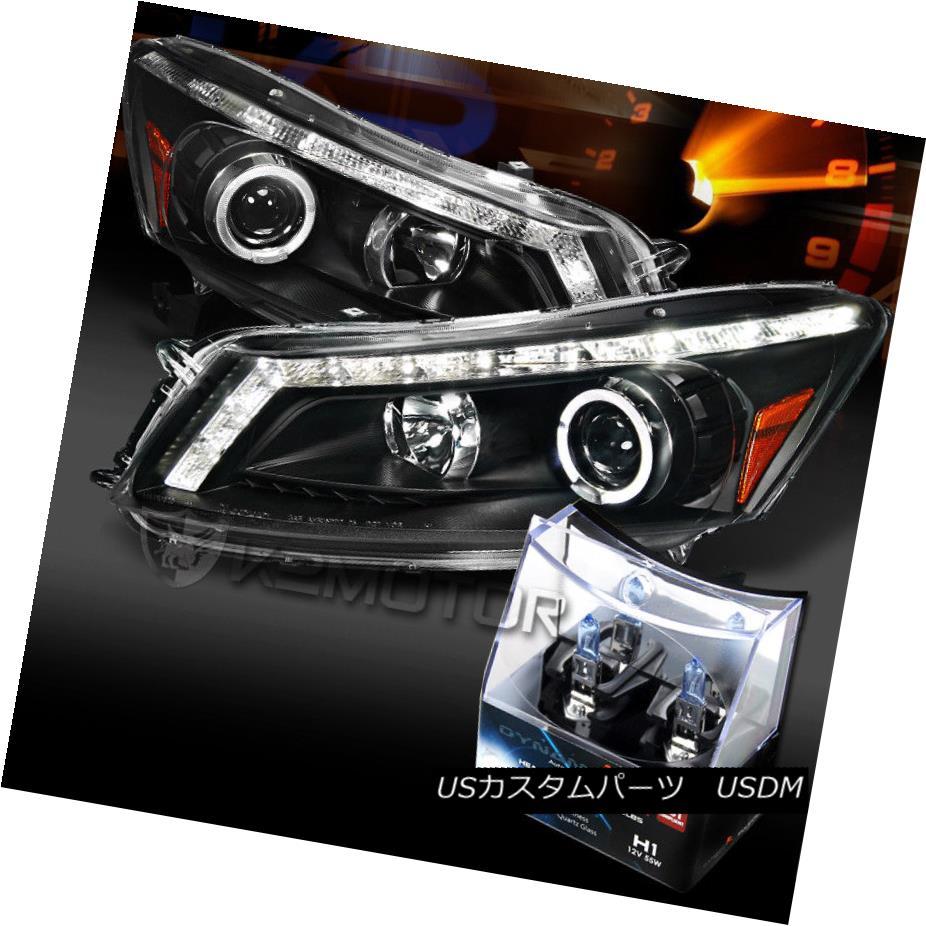 ヘッドライト For 08-12 Accord 4Dr Black LED Signal Halo Projector Headlights+H1 Halogen Bulbs 08-12アコード4DrブラックLED信号用ハロープロジェクターヘッドライト+ H1ハロゲン電球