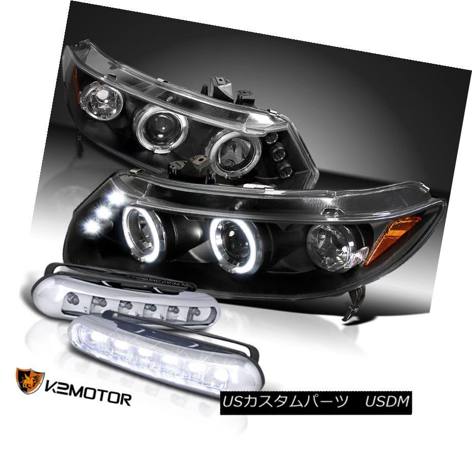 ヘッドライト Fit 06-11 Civic 2Dr Coupe Halo Projector Headlights Black+LED DRL Fog Lamps フィット06-11シビック2Drクーペハロープロジェクターヘッドライトブラック+ LED DRLフォグランプ