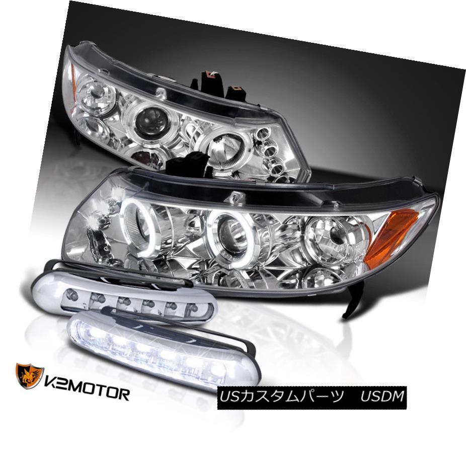 ヘッドライト For 06-11 Civic 2Dr Halo Projector Headlights Chrome+LED DRL Fog Bumper Lamps 06-11シビック2Drハロープロジェクターヘッドライト用クローム+ LED DRLフォグバンパーランプ