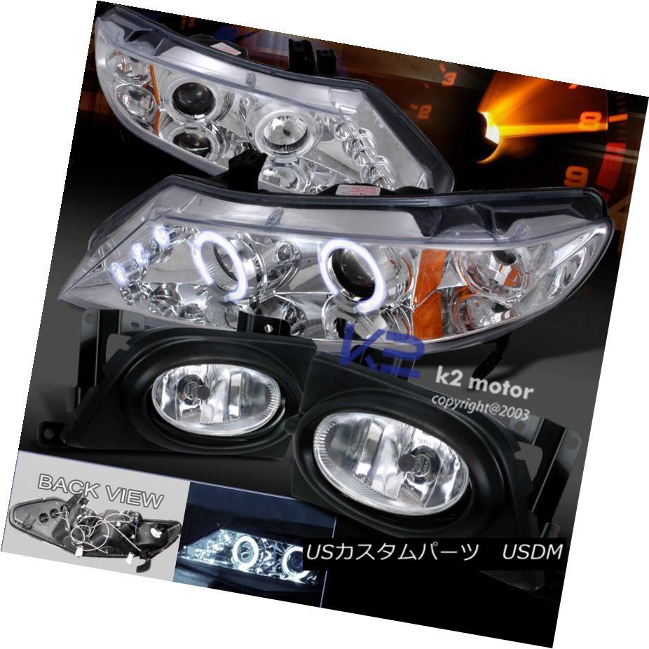 ヘッドライト For 06-08 Civic 4Dr Sedan Chrome Projector Headlights+Clear Fog Lights 06-08シビック4Drセダンクロームプロジェクターヘッドライト+ Cle  ar Fog Lights