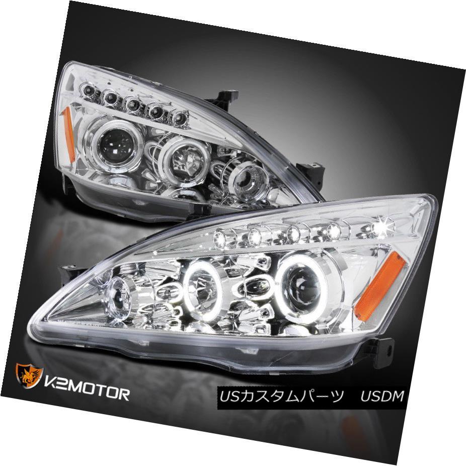 ヘッドライト For 2003-2007 Honda Accord Chrome LED Projector Headlights 2003 - 2007年ホンダアコードクロームLEDプロジェクターヘッドライト用