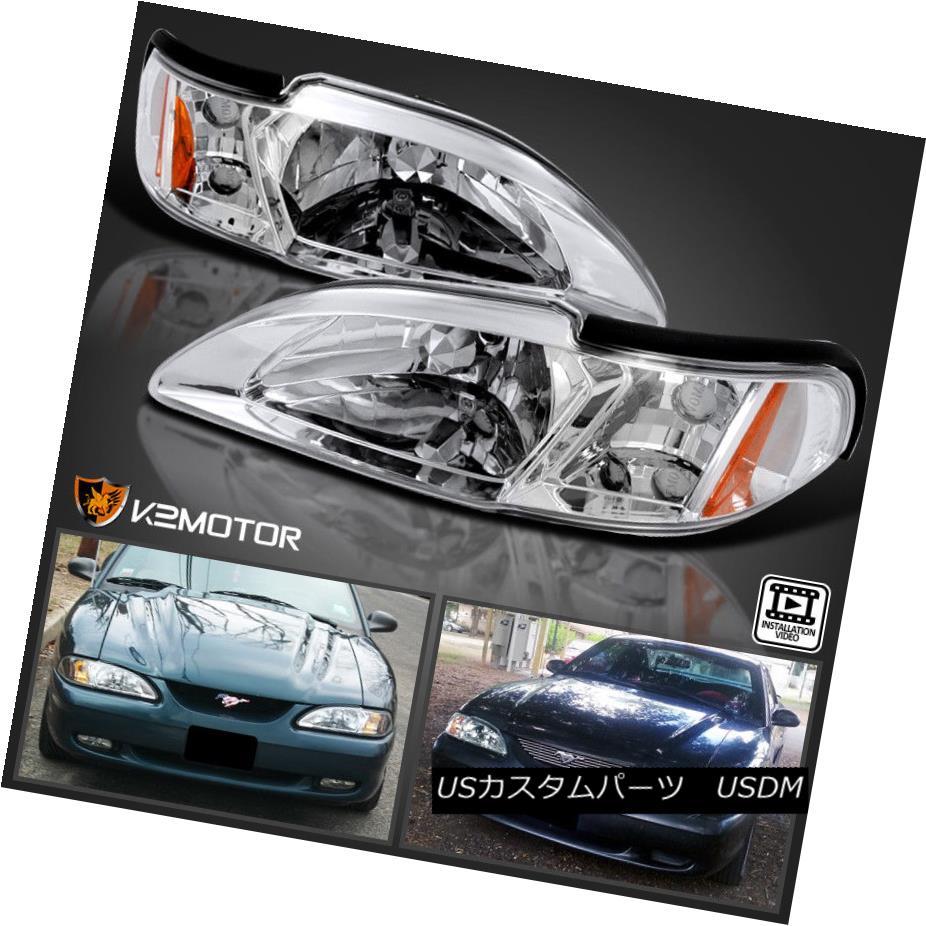 ヘッドライト 94-98 Ford Mustang Chrome 2In1 Crystal Headlights w/Built In Corner Signal Lamp 94-98コーナーランプを内蔵したフォードマスタングクロム2イン1クリスタルヘッドライト
