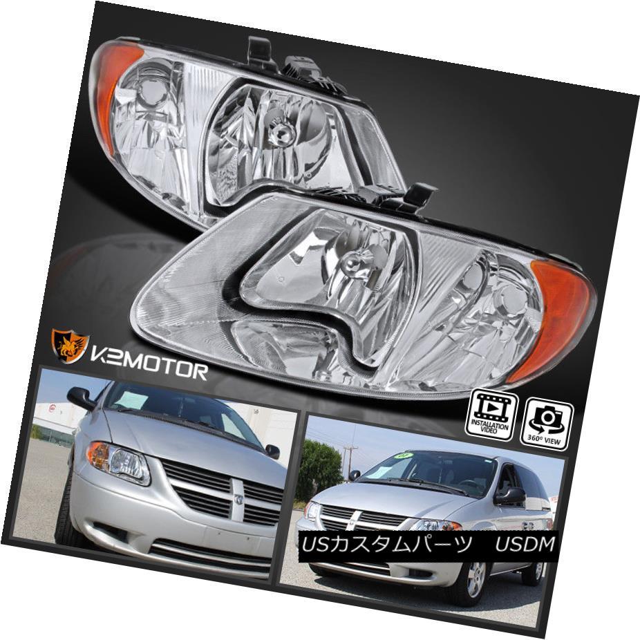 ヘッドライト 01-07 Dodge Caravan Chrysler Town & Country Chrome Amber Crystal Headlights 01-07ドッジキャラバンクライスラータウン& カントリークロームアンバークリスタルヘッドライト