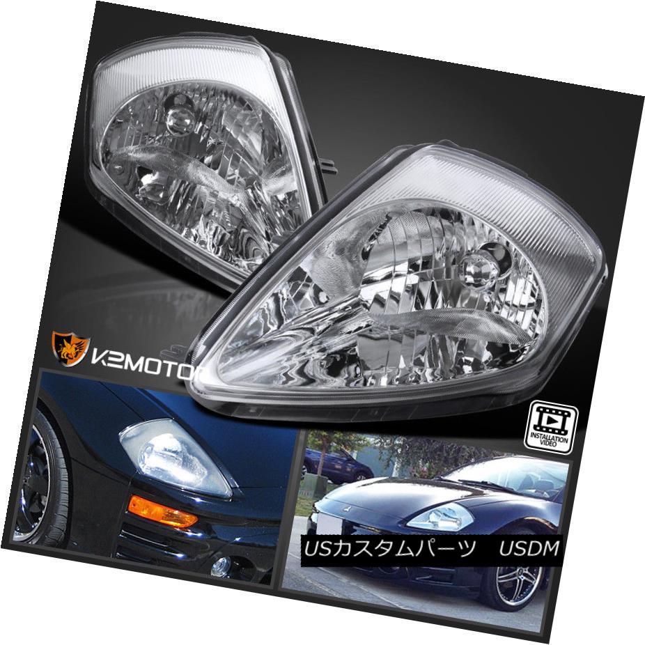 ヘッドライト 2000-2005 Mitsubishi Eclipse Crystal Clear Headlights Head Lamps Left+Right 2000-2005三菱Eclipseクリスタルクリアヘッドライトヘッドランプ左+右