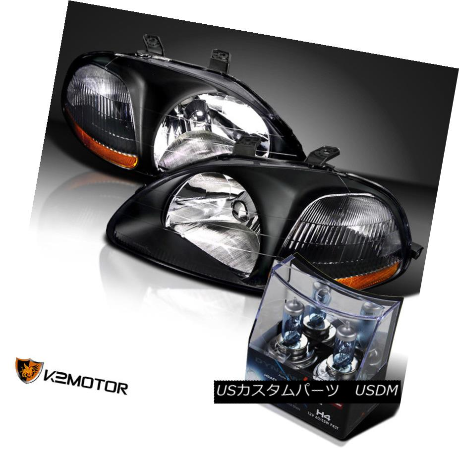 ヘッドライト For 96-98 Honda Civic DX EX LX Black Headlights+2x H4 9003 Halogen Light Bulbs 96-98ホンダシビックDX EX LXブラックヘッドライト+ 2x H4 9003ハロゲン電球
