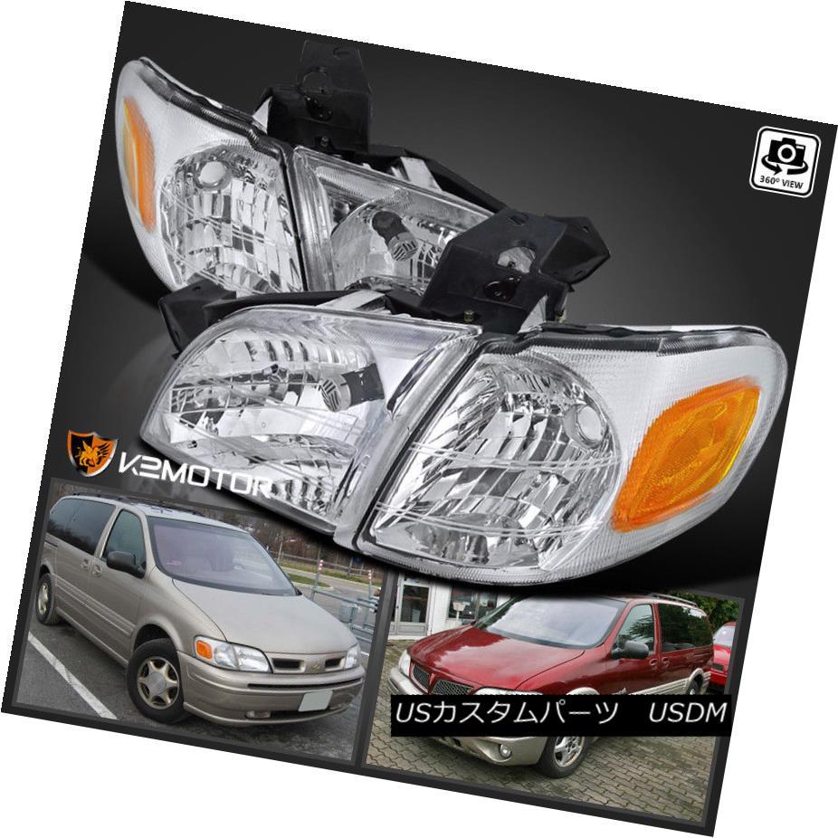 ヘッドライト 97-05 Chevy Venture Silhouette Montana Crystal Headlights+Signal Corner Lamp 4PC 97-05シボレーベンチャーシルエットモンタナクリスタルヘッドライト+シグモア ナルコーナーランプ4PC