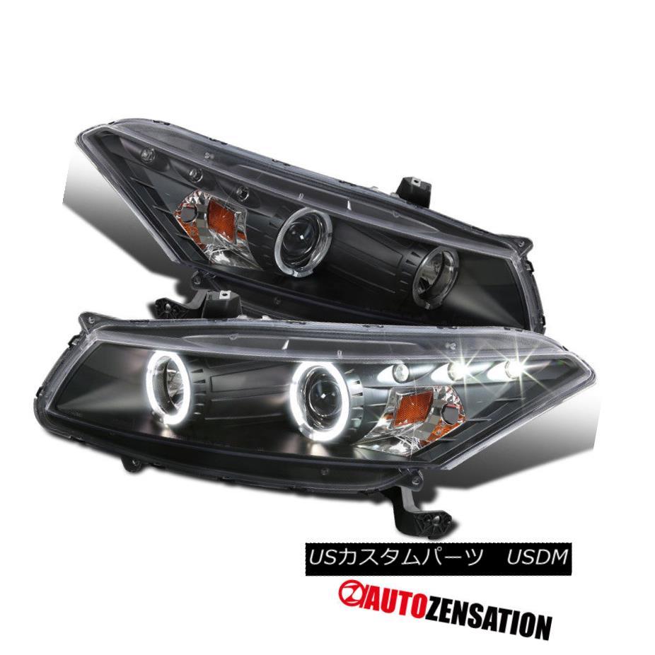 ヘッドライト For 08-12 Honda Accord 2Dr Coupe Black Halo Projector LED DRL Headlights 08-12ホンダアコード2DrクーペブラックハロープロジェクターLED DRLヘッドライト用