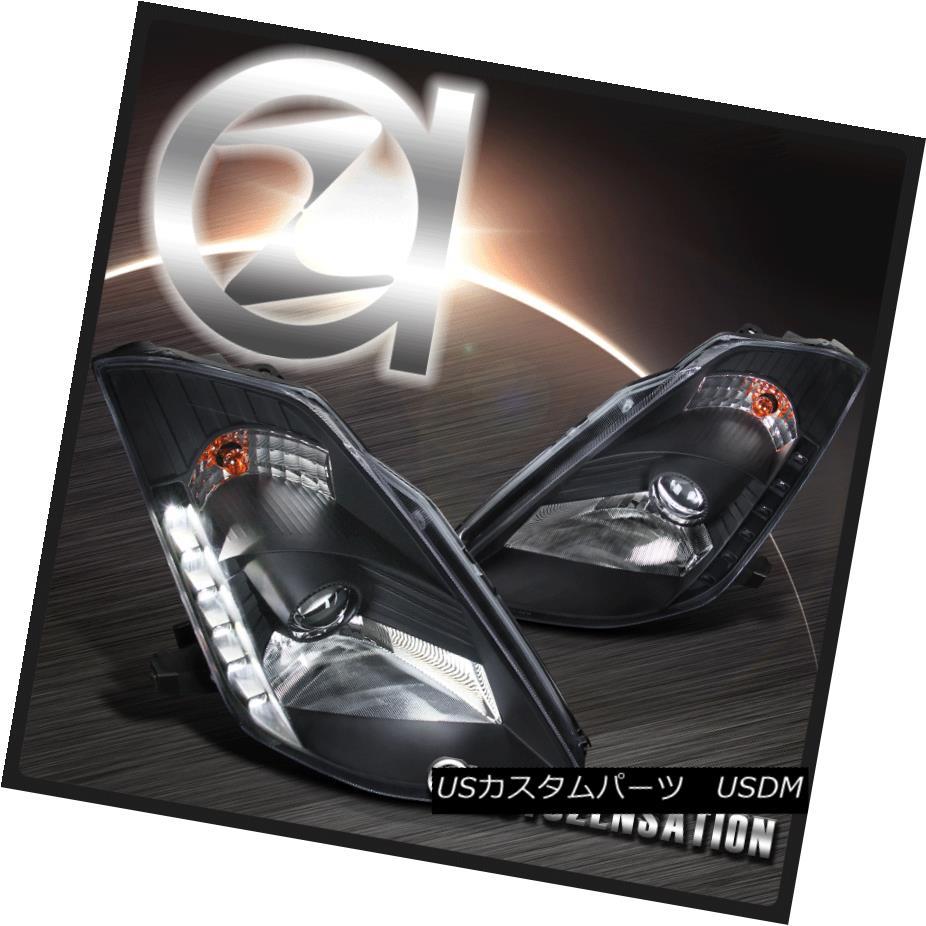 ヘッドライト For 03-05 Nissan 350Z Black SMD LED DRL HID Type Projector Headlights Pair 03-05日産350ZブラックSMD LED DRL HIDタイププロジェクターヘッドライトペア