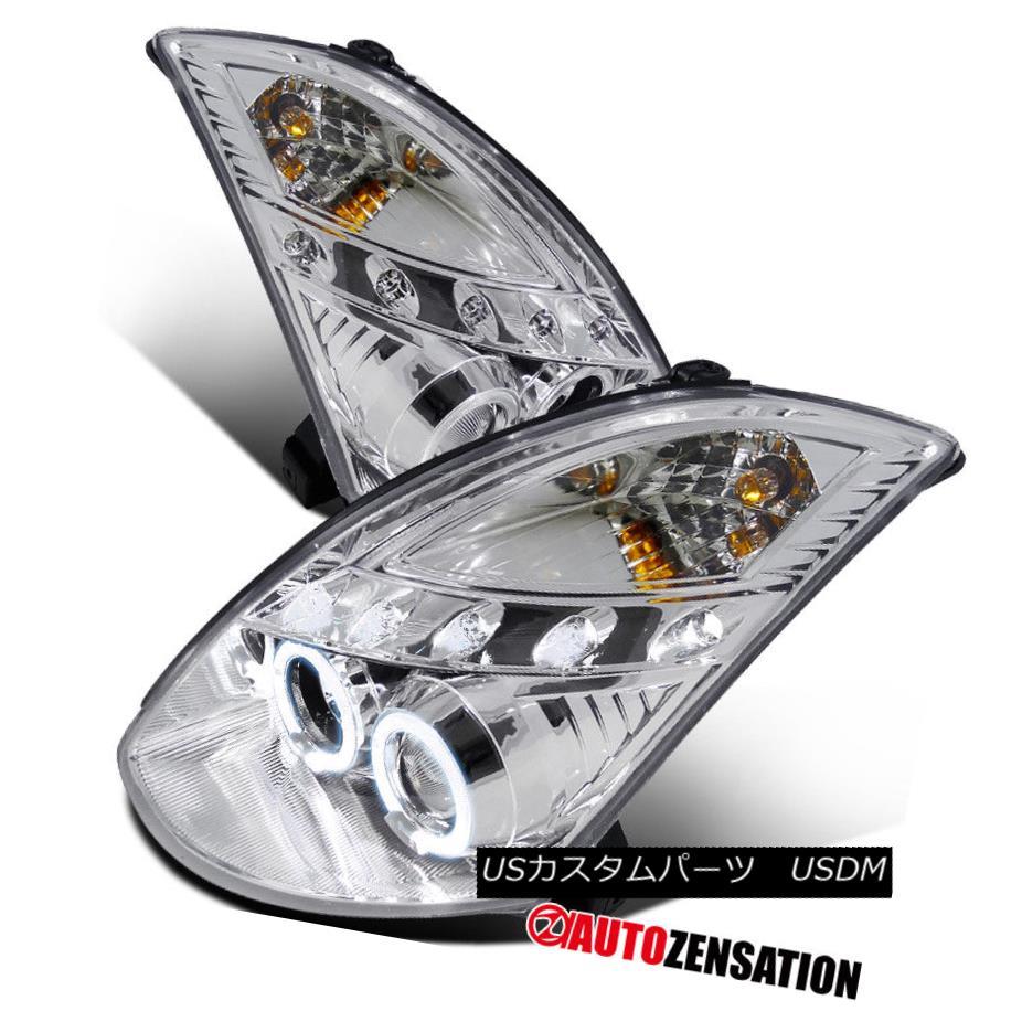 ヘッドライト For 03-07 Infiniti G35 2Dr Coupe Chrome Halo LED DRL Projector Headlights 03-07インフィニティG35 2DrクーペクロームハローLED DRLプロジェクターヘッドライト用