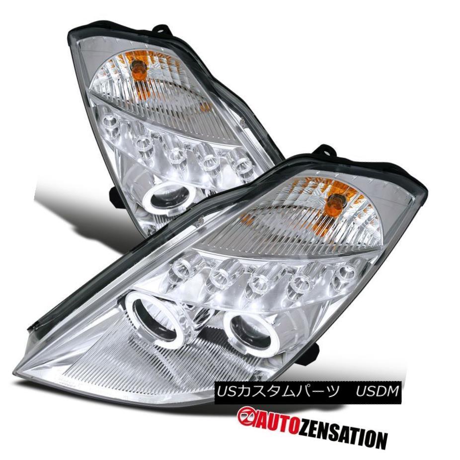 ヘッドライト For 03-05 350Z Fairlady Chrome LED DRL Halo Projector Headlights 03-05 350Z Fairlady Chrome LED DRLハロープロジェクターヘッドライト用