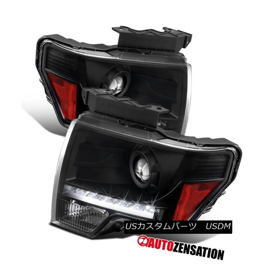 ヘッドライト 2009-2014 Ford F-150 Black Projector Headlights w/ LED DRL Strip 2009年から2014年のフォードF-150黒プロジェクターヘッドライトLED DRLストリップ