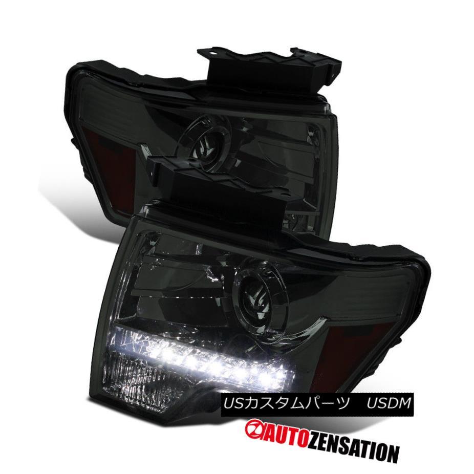 ヘッドライト 2009-2014 Ford F-150 Smoke Projector Headlights w/ LED DRL Strip 2009-2014 Ford F-150煙プロジェクターヘッドライト(LED DRLストリップ付)