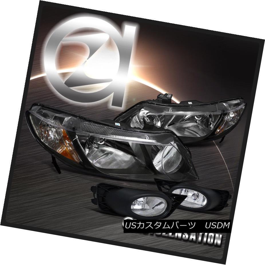 ヘッドライト Fit 09-11 Honda Civic 4dr Black Crystal Headlights+Clear Fog Lamps Kit フィット09-11ホンダシビック4drブラッククリスタルヘッドライト+ Cle  arフォグランプキット