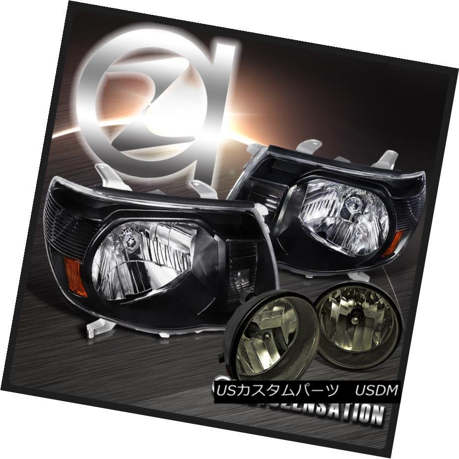 ヘッドライト For 05-11 Toyota Tacoma JDM Crystal Black Headlights+Smoke Driving Fog Lamps 05-11用トヨタタコマJDMクリスタルブラックヘッドライト+スモーキー keドライビングフォグランプ