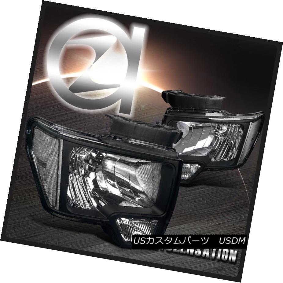 ヘッドライト 09-14 Ford F150 Truck JDM Black Crystal Headlights w/ Clear Reflector Left+Right 09-14 Ford F150トラックJDMブラッククリスタルヘッドライト/クリアリフレクター左/右