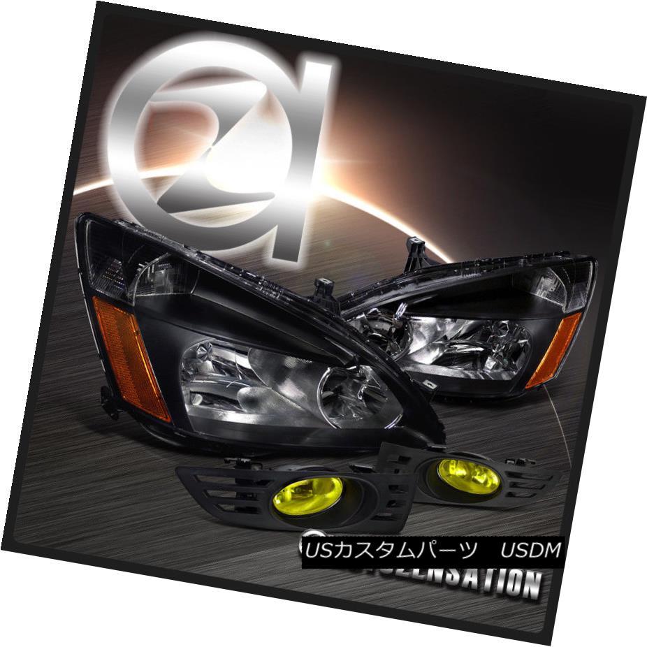 ヘッドライト Fit 03-05 Honda Accord 2dr Black Crystal Headlights+Yellow Fog Lamps Kit フィット03-05ホンダアコード2drブラッククリスタルヘッドライト+イエロー 低フォグランプキット