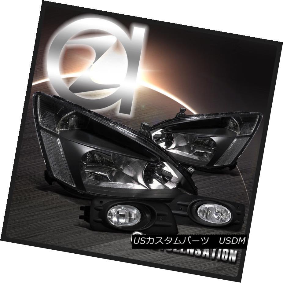 ヘッドライト Fit 06-07 Honda Accord 4DR JDM Crystal Black Headlights+Clear Fog Lamps フィット06-07ホンダアコード4DR JDMクリスタルブラックヘッドライト+ Cle  arフォグランプ