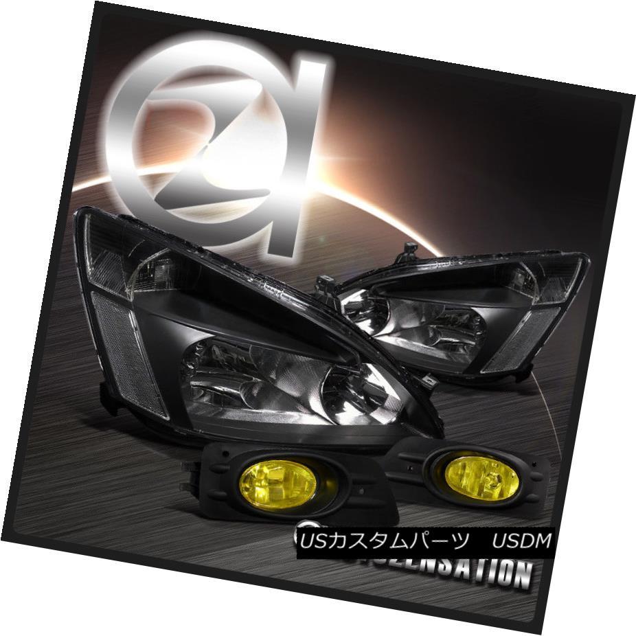 ヘッドライト For 06-07 Honda Accord 4DR JDM Crystal Black Headlights+Yellow Fog Lamps 06-07ホンダアコード4DR JDMクリスタルブラックヘッドライト+イエロー 低フォグランプ