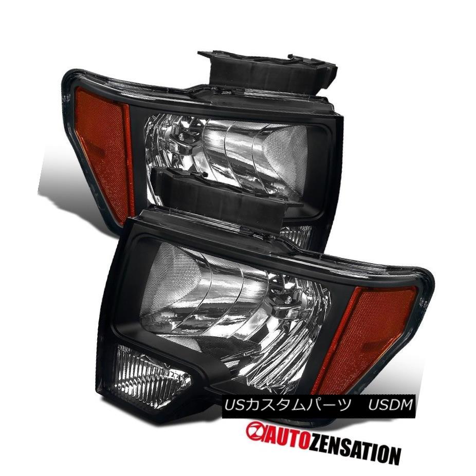 ヘッドライト 09-14 Ford F150 Truck JDM Black Crystal Headlights Left+Right 09-14フォードF150トラックJDMブラッククリスタルヘッドライト左+右