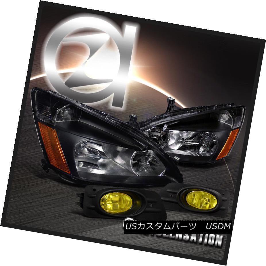 ヘッドライト Fit 06-07 Honda Accord 4DR JDM Crystal Black Headlights+Yellow Fog Lamps フィット06-07ホンダアコード4DR JDMクリスタルブラックヘッドライト+イエロー 低フォグランプ