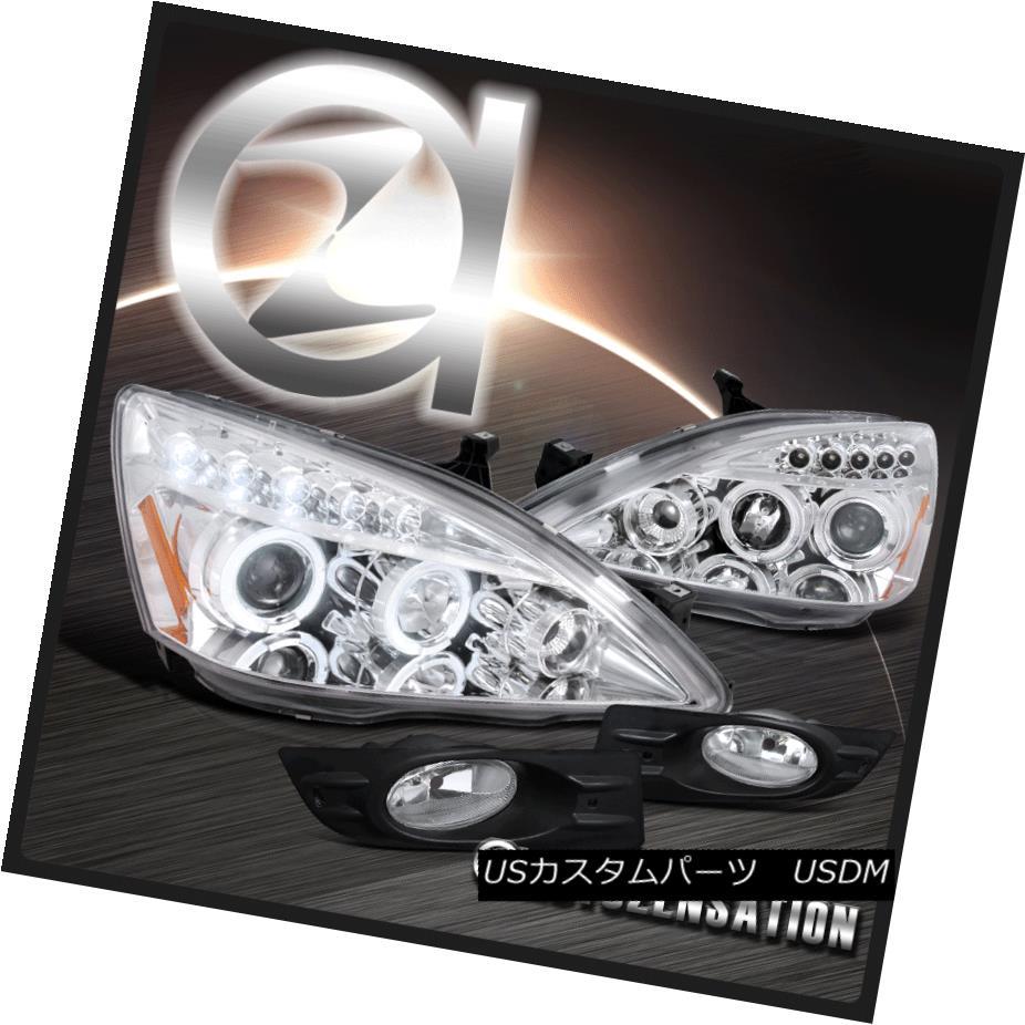 ヘッドライト Fit 06-07 Honda Accord 2dr Chrome Halo Projector LED Headlights+Bumper Fog Lamps フィット06-07 Honda Accord 2drクロームハロープロジェクターLEDヘッドライト+ブーム /フォグランプ