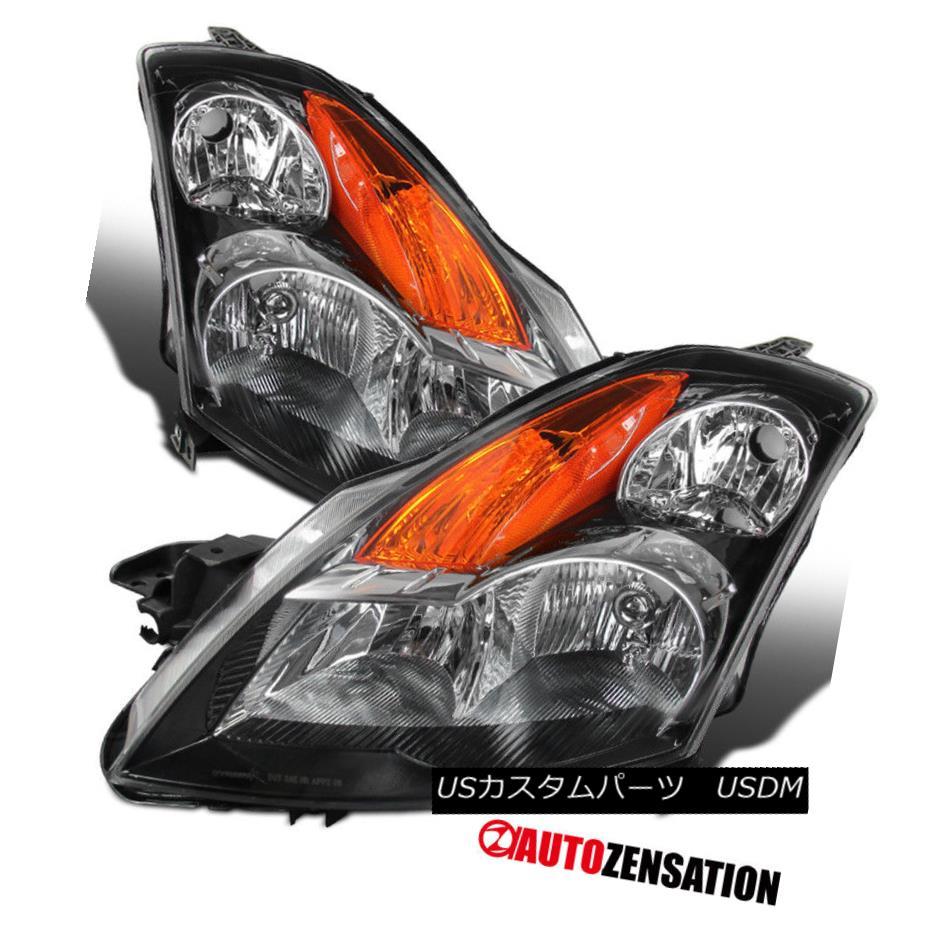 ヘッドライト For 07-09 Nissan Altima 4DR Black Clear Crystal Headlights LH+RH w/ Amber 07-09日産アルティマ4DRブラッククリアクリスタルヘッドライトLH + RH /アンバー