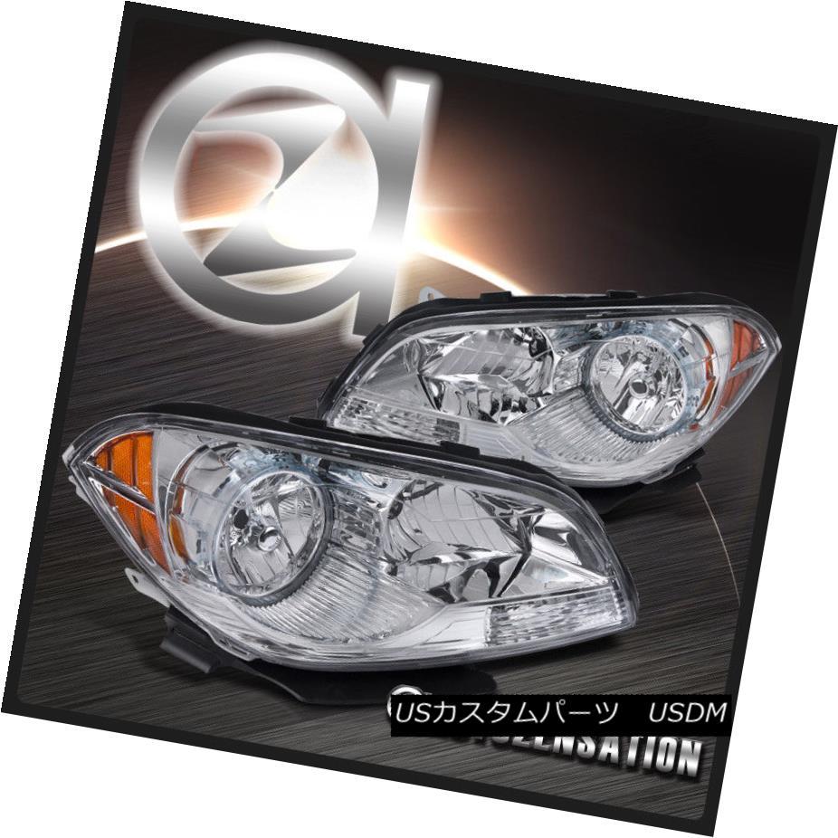 ヘッドライト Chevy 2008-2012 Malibu Euro Chrome Clear Lens Crystal Headlights Pair シボレー2008-2012マリブユーロクロームクリアレンズクリスタルヘッドライトペア