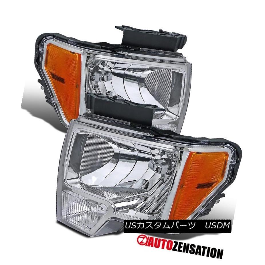 ヘッドライト 09-14 Ford F150 Truck Chrome Clear Crystal Headlights Left+Right 09-14フォードF150トラッククロームクリアクリスタルヘッドライト左+右